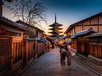 SNAPSHOT: KYOTO, JAPAN