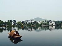 SNAPSHOT: NANJING, CHINA
