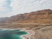 SNAPSHOT: THE DEAD SEA, ISRAEL